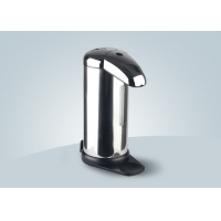 Quality 500ML Automatic Motion Sensor Touchless Dish Soap Dispenser for sale