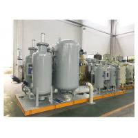 China Liquid Nitrogen Oxygen Plant Pressure Swing Adsorption Technology on sale