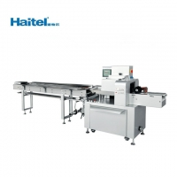 Quality 200 Bags/Min SS Vegetable Horizontal Wrapping Machine 4KW for sale