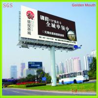 Quality 510g PVC banner flex large format billboard printing with uv coating for sale
