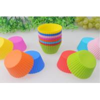 Quality Food-Grade Round Silicone Muffin Cupcake Molds Baking Tool Nontoxic for sale