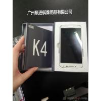 Quality Mobile Phone Appearance White AKK K4 Poker Analyzer , A Super Scanning System for sale