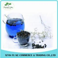 China Hot selling Anti-aging Product Natural Anthocyain Chinese Dry Fruit Wild Black Wolfberry on sale