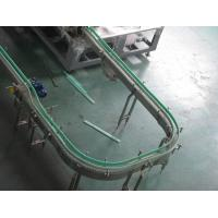 China Chain Bottle Conveyors Required Empty Plastic Bottle Not Hurt Bottle on sale