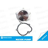 Buy cheap 1982-88 Nissan Pulsar 1.5L 1.6L SOHC E16i E16S E16 E15T E15 New Water Pump AW9041 21010-01M00 from wholesalers