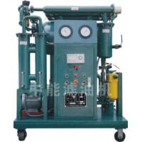 Quality Insulation Oil Purification Plant for sale