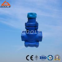 Quality Spring Bellows Pressure Reducing Valve (BRV71/BRV73) for sale
