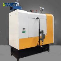 Buy cheap High Precision Industrial Rice Steam Boiler Biomass Fuel 12 Months Warranty from wholesalers
