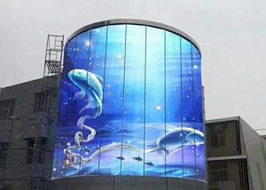 Quality 14W P3.91 Transparent LED Video Wall 1000nits Glass Advertising Led Display for sale
