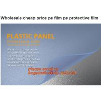 Quality Metalizing protective film for aluminum profiles wood,Best Transparent Adhesive Protective Surface Plastic LLDPE Film for sale