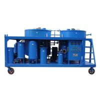 Quality Motor Oil Recycling System for sale