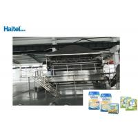 Quality Food Drying 250kg/H 0.8MPa Baby Food Processing Equipment for sale