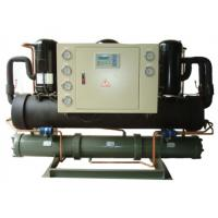 Quality Scroll Compressor Water To Water Heat Pump / Water Source Heat Pump for sale