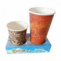 China Disposable Cup, Carriers and Sleeves, Used for Carrying Coffee Cup, Made of Gray Cardboard on sale