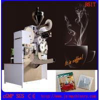 Quality DXDC15G coffee bag packing machine  for coffee ,CTC black tea and green tea and herbal teas for sale