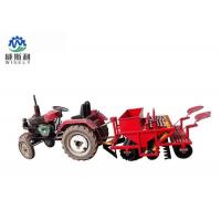 China 7 Rows Agriculture Planting Machine Tractor Garlic Planter 1400*1400*950mm Dimension on sale