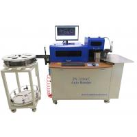 Quality High Accuracy Automatic Steel Rule Bending Machine , 220V Channel Letter Bender for sale