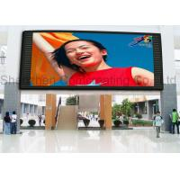 China Customized SMD led display video wall Waterproof P10 indoor advertising display on sale