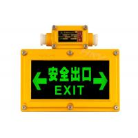 Quality IP65 LED Exit Signs With Emergency Lighting In Aviation Aluminum Housing for sale