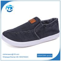 Quality Simple Design Slip-on Canvas Men Shoes Male Students Casual Shoes for sale