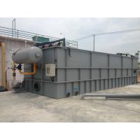 Quality Pharmaceuticals Wastewater DAF Unit Separate Small Particles Compact Structure for sale