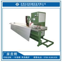 Quality PVC Tarpaulin Canvas Welding Flexible Reinforced Ducting Making Machine for sale