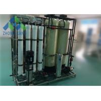 Quality Toray /  Dow SeriesRO Water Treatment Plant For Food Industry ISO9001 Certification for sale