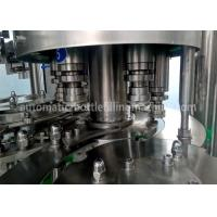 Quality 2.2KW Auto Oil Filling Machine 1900x1800x2200mm Size High Precision YGF18-6 for sale