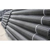 Quality high strength warp knitted polyester geogrid for sale