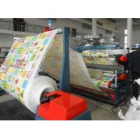 Quality One Feed EPE Foam Machine Color Film Coating Machine Environmental Friendly for sale