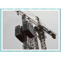 Quality Electric Personnel Building Material Hoist Equipment With CE Certificate for sale
