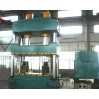 Quality YL32 Series Automatic Hydraulic Press Machine Fully Enclosed Drive Operation Safety for sale