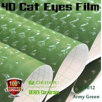 Quality 4D Cat Eyes Car Wrapping Vinyl Films - Army Green for sale