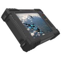 Quality Rugged tablet OEM or ODM services from Chinese product research and development company Powerkeep for sale