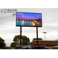 China P6 Front Service Led Display High Resolution For Trade Show 90-240V on sale