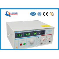 China IEC Standard Hipot Test Equipment Automatically Control For Withstanding Voltage Test on sale