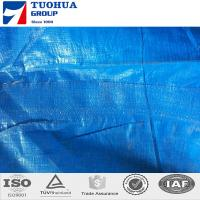 China Hot selling all types of tarpaulin,PE tarpaulin manufacture on sale