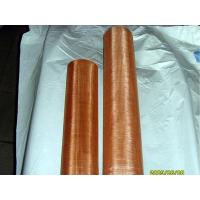 China Copper Wire Mesh,Copper Mesh for Shielding,Fine Copper Mesh on sale