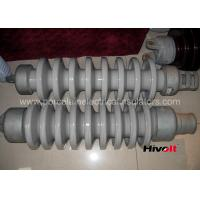 Quality 11kV / 33kV / 66kV / 110kV Porcelain Suspension Insulator For Electrical Railway Lines for sale