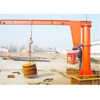 Quality Swing Wall Mounted Jib Crane 3-5 Ton Electric 60 Degree Rotation With Lifting Arm for sale