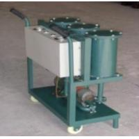 Quality Mini Oil Purifier/portable Oil Recovery for sale