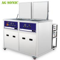 Double Frequency 135L Automotive Ultrasonic Cleaner For Engine Parts