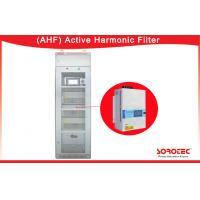 Quality 400V 50 / 60Hz APF Active Harmonic Filter 3P3L , 3P4L Power Grid Structure for sale