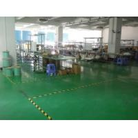 Shenzhen CY COM Product Co., Ltd