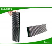 Best Lightweight P5.2 Curved LED Screen / Flexible Video Display 17mm Thickness wholesale