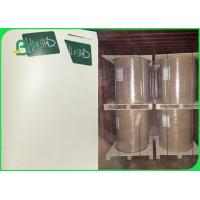 China 100 % Virgin Wood Pulp Food Grade PE Coated Paper FDS SGS White Customized on sale