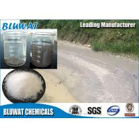 Iran Marble Processing Wastewater Treatment Flocculant Polyacrylamide