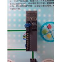 Quality 4 6 8 Lines Stepper Motor Driver 5A For CNC Machine / Engraving Machine for sale