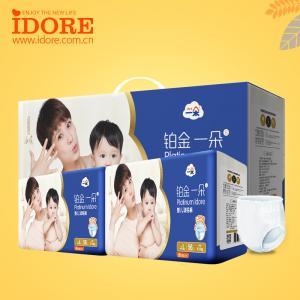 Quality Anti Leak Unisex Baby Diaper Pants for sale