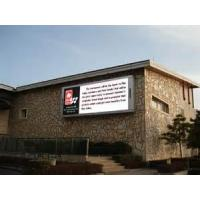 Quality P12 9500°K advertising build led display Full color 6000 nits Brightness 50 - 60HZ for sale